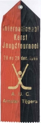 1966 - December Hockey Tournament Crest